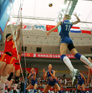 Exercises to increase vertical jump for volleyball