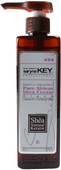 Saryna Key Curl Control Pure African Shea Cream Glaze Leave-In Moisturizer (16.9 fl. oz. / 500 mL)