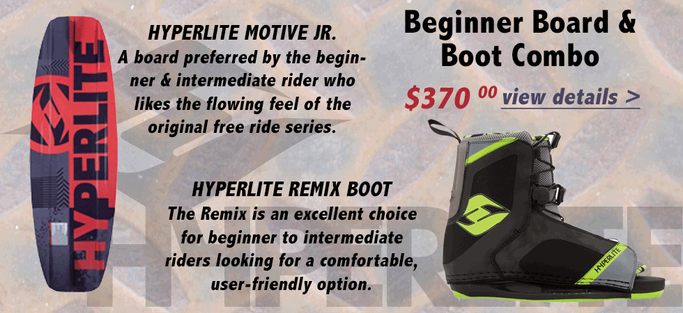2015 Hyperlite Motive with Remix Boot ... just $370
