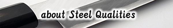 banner-about-steel-qualities.jpg