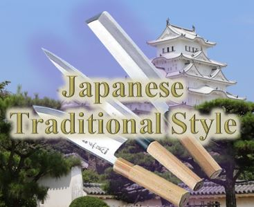 japanese-traditional-style.jpg