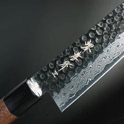 sakai takayuki 45L traditional