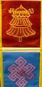 Tibet Mail Box Hanging With Deferints H.H Dlai Lama's Quortes