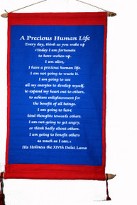 Tibet Wall Hanging: A Precious Human Life. At Tibet Spirit Store
