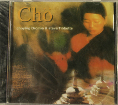 Choying Drolma - Cho. CD. Tibet Spirit Store.