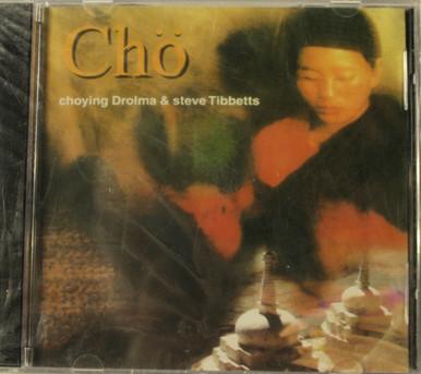 Choying Drolma - Cho. CD. Tibet Spirit Store.