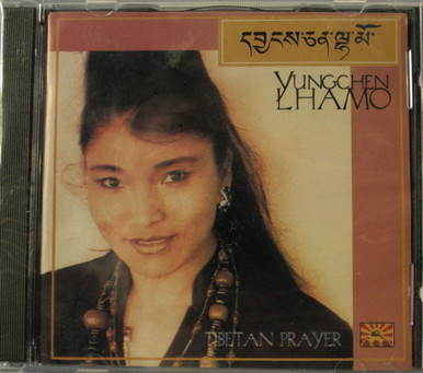 Tibetan Prayer. Yungchen Lhamo. Tibet Spirit Store.