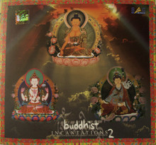 Tibetan Incantations 2. The meditative sound of Buddhist chants and Mantras. Tibet Spirit Store.