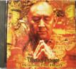 Tibetan Prayer Healing The Heart. Tibet Spirit Store