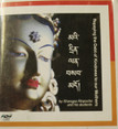 Repaying The Debt of kindness  To Our Mothers. Rare CD. Tibet Spirit Store