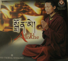 Alokhe. Tibet Spiritual CD. At Tibet Spirit Store