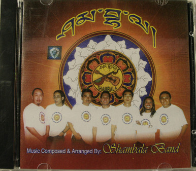Shambala. Music CD. At Tibet Spirit Store
