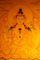 Chenrezig, Bodhisattva of Compassion Gold Painted Thangka framed.