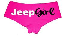 Jeep Girl Super Sexy boy Short Panties