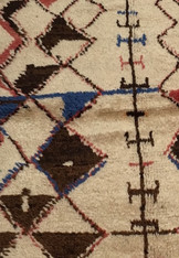 """Handwoven and Hand Knotted Azilal Vintage Tribal Berber Wool Rug Morocco (35"""" x 65"""")"""