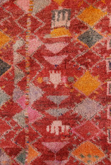 "Handwoven And Hand Knotted Vintage Pile Tribal Wool Rug Morocco (84"" x 115"")"