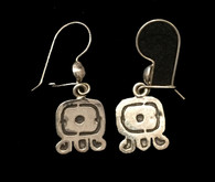 Handmade Maya Nahual Earrings Guatemala