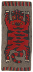 "Handmade Wool Felt Tiger Rug Yoga Mat 15 Afghanistan (30"" x 72"")"