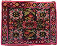 "Handwoven Vintage Woolen Tapestry Area Rug Peru (60"" x 74"")"