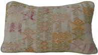 "Handwoven with Brocade Pillow Guatemala (15"" x 9"")"