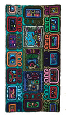 "Handmade Hooked Rug Maya Symbols made Recycled Clothing Guatemala 12 (24"" x 48"") $399.00"