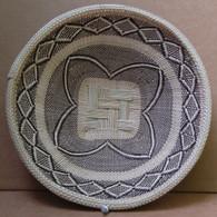 "Hand Woven Natural Fiber Basket 15 Zimbabwe (11.5"")"