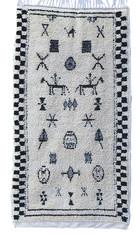 "Handwoven Natural Wool Pile Beni Ouarain Berber Rug Morocco (45"" x 82"")"