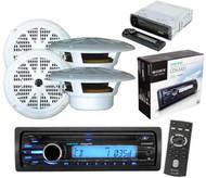 New CDXM20 Sony Media Receiver 208W CD MP3 WMA Player w/4 Round White Speakers