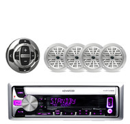 Marine Boat KMR-D358 MP3/CD Pandora Stereo Receiver+ 4 Silver Speakers+ Remote