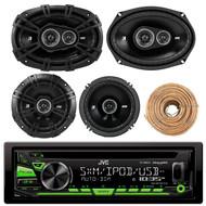 "JVC KDR680S Car Radio USB AUX CD Player Receiver - Bundle Kit With 2 Kicker DSC69304 6x9"" Coaxial 3-Way Car Speaker + 2x DSC654 6.5"" 2-Way Speaker + Enrock 50-Ft 18G Wire"