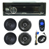 JVC KD-RD97BT Single Din Car Stereo Receiver + 4 Pioneer TSG1645R 6.5-Inch 2-Way 250W Car Speakers (2 Pairs)