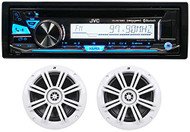 "Package: JVC KD-R97MBS 1-Din Marine CD Receiver with Bluetooth,USB 4 Android/iPhone and SiriusXM + Pair of Kicker 41KM604W 6.5"" 4-Ohm Marine/Boat Speakers Totaling 300 Watt Peak/100 Watt RMS"