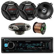 "Kenwood KMMBT322 CD receiver with AM/FM tuner, JVC CS-DR520 5.25""  2-Way Black Car Coaxial Speakers (2 Pairs), Enrock Audio 16-Gauge 50 Foot Speaker Wire"
