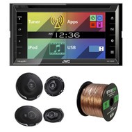 """JVC KW-V320BT Bluetooth Car Stereo 6.8"""" Touchscreen display Monitor with Kenwood KFC- 6995PS 6.5"""" 2-Way and KFC-1695PS 6.5"""" 3-Way Car Speaker Black and 50' 16 Gauge Wire"""