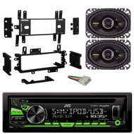 "JVC KDR680S Car CD MP3 Player Receiver - Bundle Combo With Kicker 4x6"" Inch 300-Watt Black Coaxial Speakers + Installation Dash Kit + Radio Wiring Harness For Select 1976-1996 GM Vehicles"