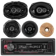 "Kenwood KDC168U Car Radio USB AUX CD Player Receiver - Bundle Kit With 2 Kicker DSC69304 6x9"" Coaxial 3-Way Car Speaker + 2x DSC654 6.5"" 2-Way Speaker + Enrock 50-Ft 18G Wire"