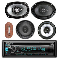 "Kenwood KDC-MP262U Car In Dash CD MP3 Player AM/FM AUX USB Radio Stereo Receiver Bundle Combo With 2 x 6.5"" Inch Car Coaxial Speakers + 2 X 6x9"" 6 by 9 Inch Kenwood Car Speaker + 50 Ft Speaker Wire"