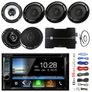 "Dual DV526BT 6.2"" 2-DIN CD DVD Bluetooth Car Stereo Receiver Bundle Combo With 2x 6.5"" Inch 3-Way / 2x 6-1/2"" 2-Way Black Coaxial Speaker + 800 Watt Amplifier + Enrock Amp Install Kit + Radio Antenna"