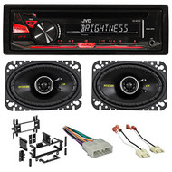 87-95 JEEP WRANGLER JVC Stereo/Radio/CD Player+Kicker Speakers+Full Install Kit