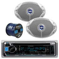 """This Package Bundle Combo Includes: Kenwood KMRD368BT Bluetooth Marine Audio USB AUX CD Player Receiver + 2x JBL MS9520 6x9"""" Inch 2-Way White Coaxial Marine Boat Speakers + Enrock 50 Foot 16g Speaker Wire …"""