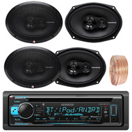 "Kenwood KDCBT32 Car CD Player Receiver Bluetooth USB AUX Radio - Bundle Combo With 4x Rockford Fosgate R169X3 6x9"" 260W 3-Way Black Car Coaxial Audio Speakers + Enrock 50 Ft 18 Gauge Wire"