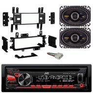 """JVC KDR480 Car CD MP3 Player Receiver - Bundle Combo With Kicker 4x6"""" Inch 300-Watt Black Coaxial Speakers + Installation Dash Kit + Radio Wiring Harness For Select 1976-1996 GM Vehicles"""