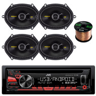 JVC KD-R480 Single DIN In-Dash CD/AM/FM/USB/AUX Car Stereo Receiver, Enrock Audio 16-Gauge 50 Foot Speaker Wire, 2 X 40CS684 X Kicker 40CS684 6x8 inch 2-Way Speakers