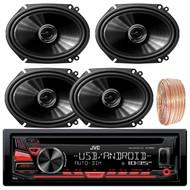 "JVC KDR480 Car Radio USB AUX CD Player Receiver - Bundle Combo With 4x Pioneer TSG6845R 250-Watt 6x8"" inch 2-Way Coaxial Car Audio Speakers + Enrock 50 Ft 18 Gauge Wire"