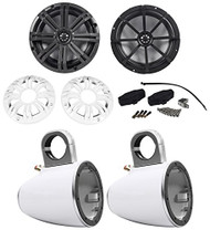 """Package: Pair of Kicker 41KM84LCW 8"""" Marine Coaxial Speakers Totaling 600 Watt With LED Lighting + Pair of Kicker 43KMTES8W 8"""" Marine Speaker Wakeboard Tower Enclosures in White"""