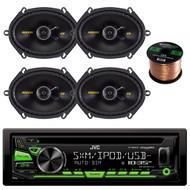 JVC KD-R680S Single DIN In-Dash CD/AM/FM/ Car Stereo Receiver w/ Detachable Faceplate, Enrock Audio 16-Gauge 50 Foot Speaker Wire, 2 X 40CS684 X Kicker 40CS684 6x8 inch 2-Way Speakers