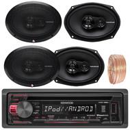 "Kenwood KDC168U Car CD Player Receiver USB AUX Radio - Bundle Combo With 4x Rockford Fosgate R169X3 6x9"" 260W 3-Way Black Car Coaxial Audio Speakers + Enrock 50 Ft 18 Gauge Wire"
