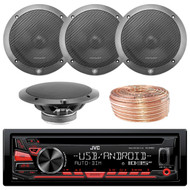 JVC KDR480 Car Radio USB AUX CD Player Receiver - Bundle Combo With 4x L65-S 6-1/2 Inch Full Range Black Car Component Speakers + Enrock 50 Foot 18 Gauge Wire