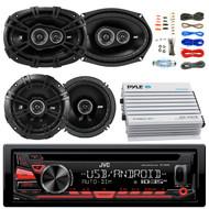 "JVC KDR480 Car Radio USB AUX CD Player Receiver - Bundle Kit With 2 Kicker DSC69304 6x9"" Coaxial 3-Way Car Speaker + 2x DSC654 6.5"" 2-Way Speaker + 4-Channel Bluetooth Amplifier + Amp Kit"