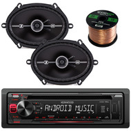 "Kenwood KDC-115U Car In Dash CD MP3 AUX USB Stereo Receiver Player Single Din With Remote, 2) Kicker 41DSC684 D-Series 6x8"" 200 Watt 2-Way 4-Ohm Car Audio Coaxial Speakers, 14 Gauge 50 Foot Speaker Wire"